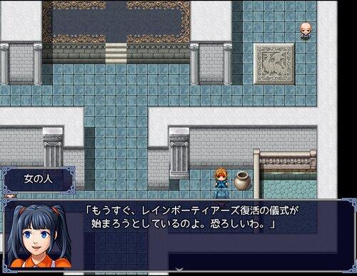 Rainbow tear's3 Game Screen Shot3