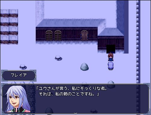 Rainbow tear's3 Game Screen Shot4
