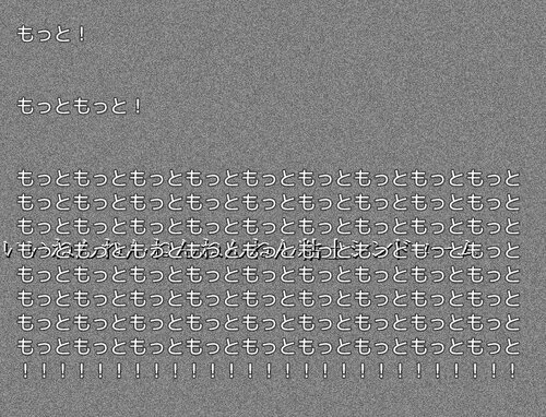 いいねんねんねんねんねん粘土シンドローム.exe Game Screen Shot3