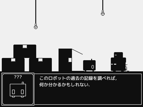 558 Game Screen Shot