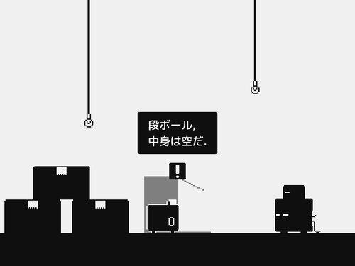 558 Game Screen Shot2