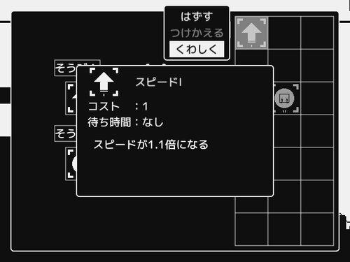 558 Game Screen Shot4