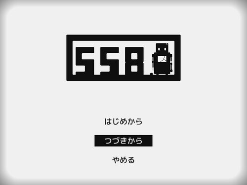 558 Game Screen Shot5