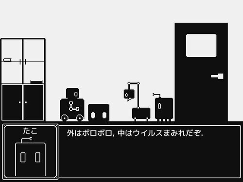 558 Game Screen Shots