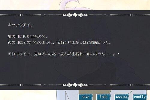 宝石ドール Game Screen Shot1