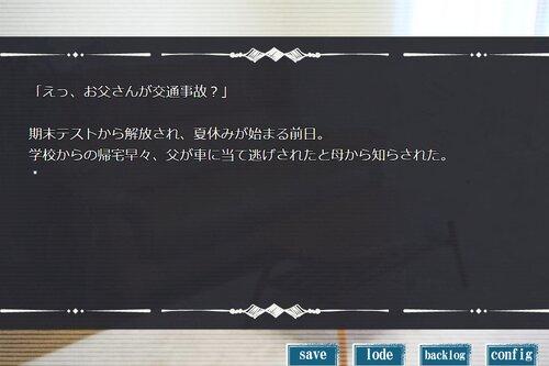 宝石ドール Game Screen Shot2