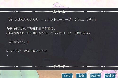 宝石ドール Game Screen Shot5