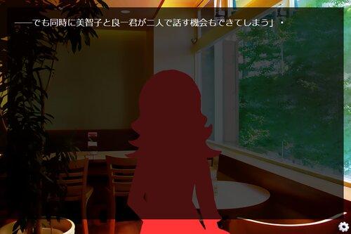 彼女のエンゲージリング Game Screen Shot3