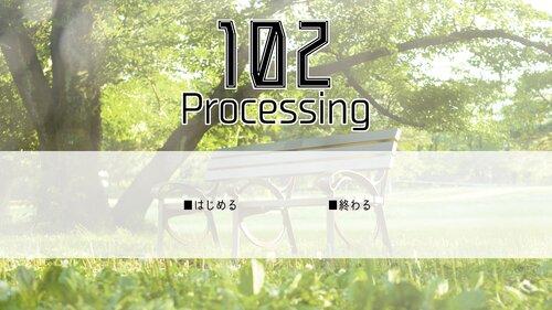 102 Processing Game Screen Shot5
