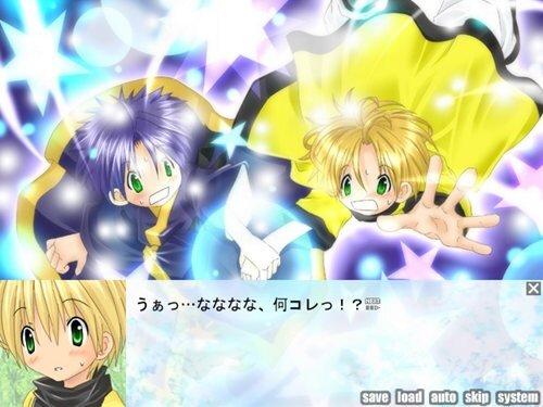 満天星(どうだんつつじ) Game Screen Shot1