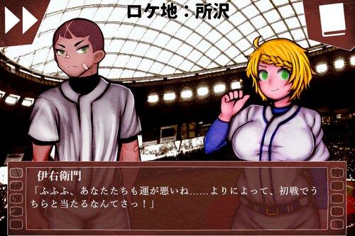よよいのよみもの(ブラウザ版) Game Screen Shot3