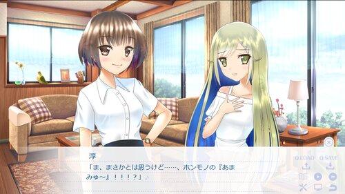 マサユメテンシ Game Screen Shot3