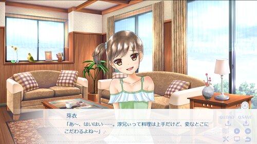 マサユメテンシ Game Screen Shot5
