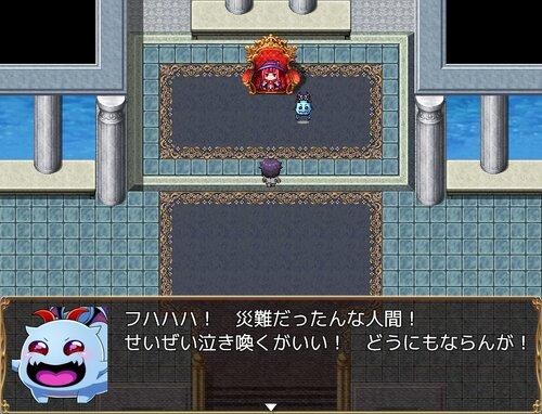 ETERNAL BLUE Game Screen Shot2