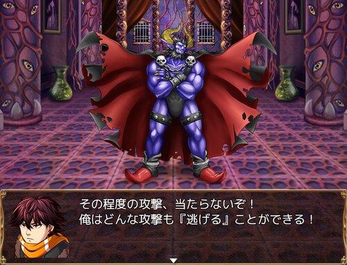 ETERNAL BLUE Game Screen Shot3