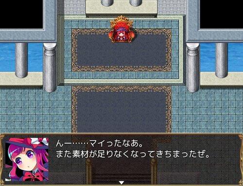 ETERNAL BLUE Game Screen Shot4