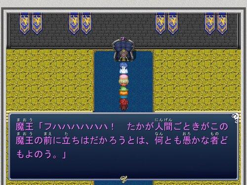 かたことゆーしゃ Game Screen Shot4