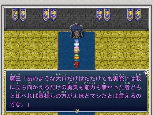 かたことゆーしゃ Game Screen Shot5