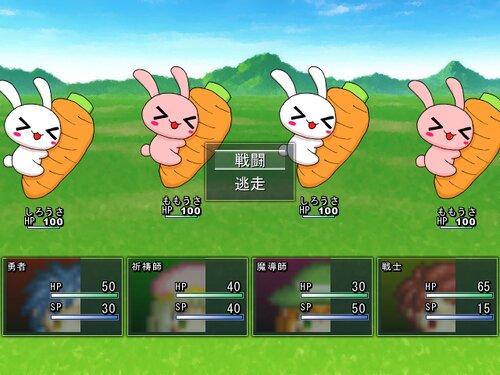 かたことゆーしゃ Game Screen Shots