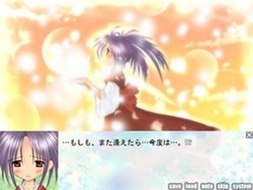 満天星(どうだんつつじ) Game Screen Shots