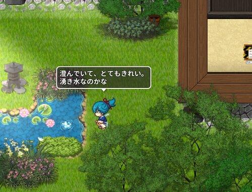 眠れる兄さまと小夜の夢 Game Screen Shot4