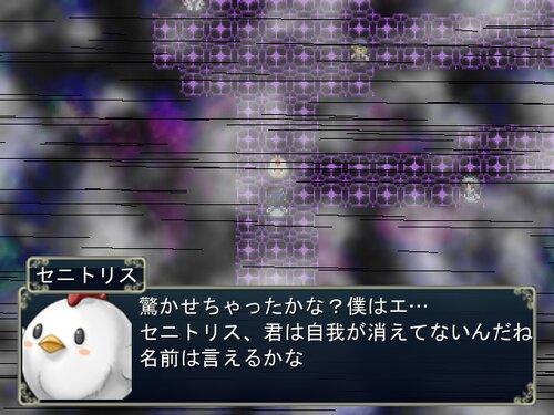 ESCHATOLOGY Game Screen Shot