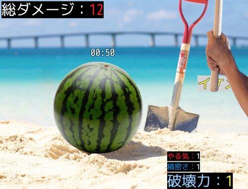 スイカ? de クリッカー! Game Screen Shot1