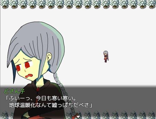 クマしゃんの絵の具 Game Screen Shot2