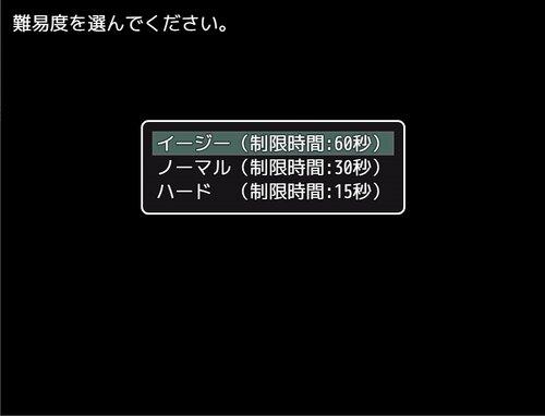 クマしゃんの絵の具 Game Screen Shot3