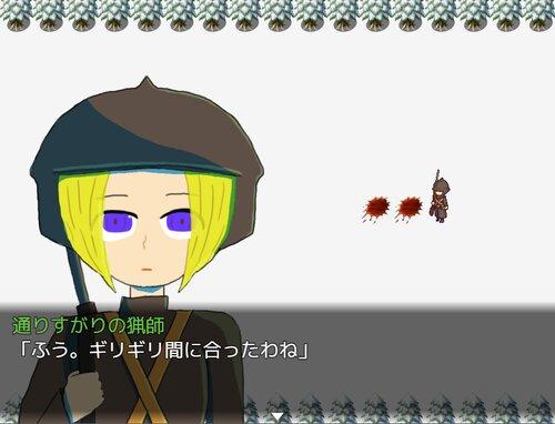 クマしゃんの絵の具 Game Screen Shots
