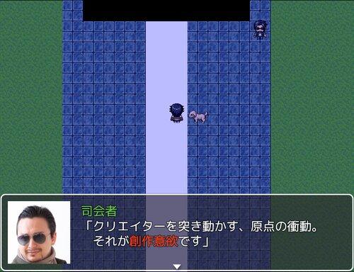 犬吠埼ケン太のニュー・シネマ・パラノイア Game Screen Shot2
