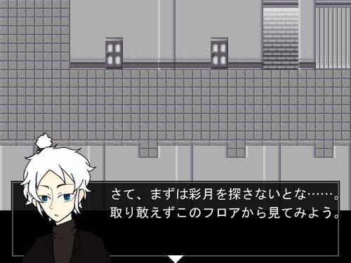 水銀の蝶 研究棟編 Game Screen Shot4