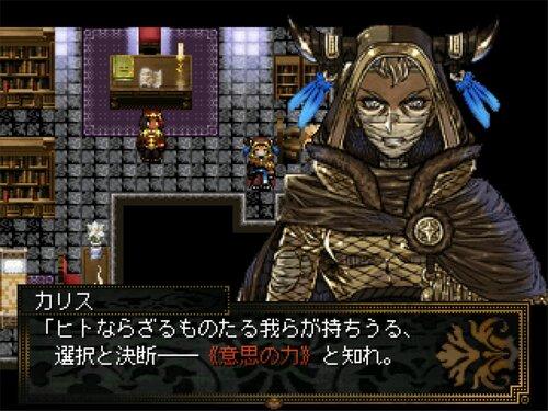 WIZMAZE 帝都の守り人 【体験版】 Game Screen Shot