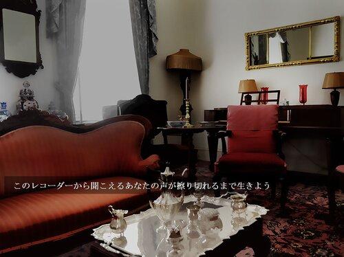 十文字十日病 Game Screen Shot3