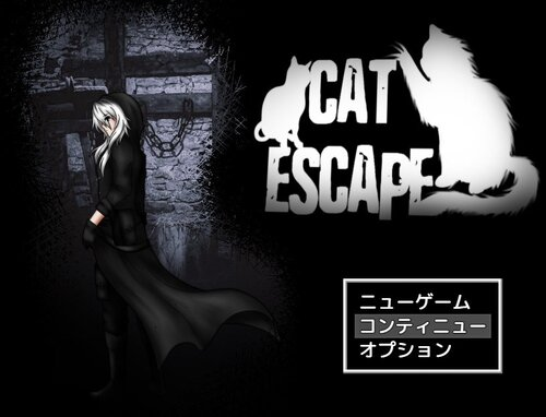 CAT ESCAPE Game Screen Shot1