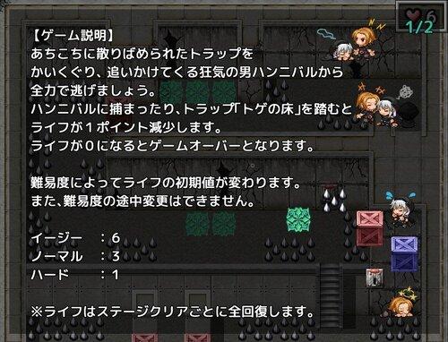CAT ESCAPE Game Screen Shot2