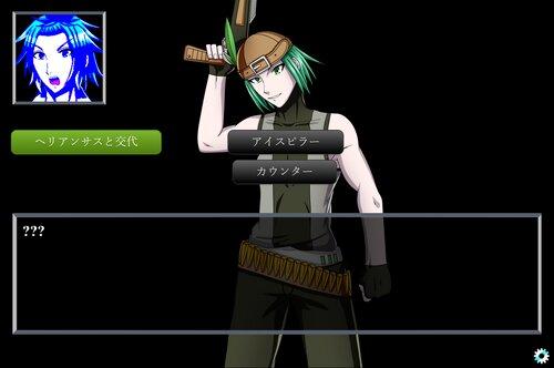 Diamond Engine 2 Game Screen Shot2