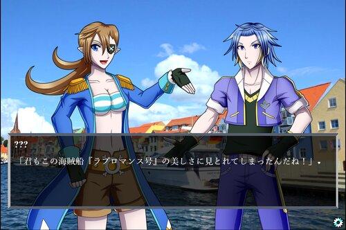 Diamond Engine 2 Game Screen Shot4
