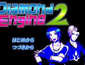 Diamond Engine 2 Screenshot