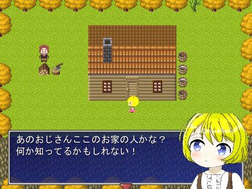 悪夢の10月20日~ソフィー編~ Game Screen Shot3