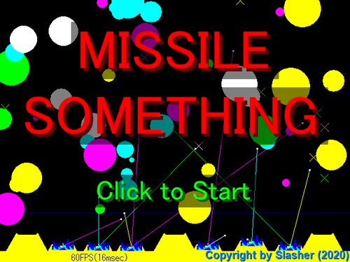 Missile Something ver110 Game Screen Shot3