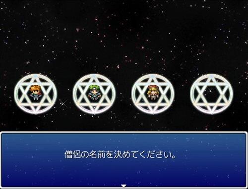 魔神の洞窟 Game Screen Shot1