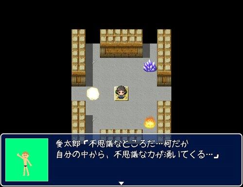 おねショタ・夏・小冒険2020 Game Screen Shot1