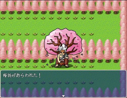おねショタ・夏・小冒険2020 Game Screen Shot2