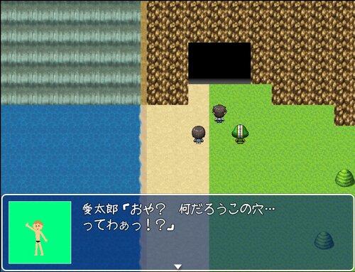 おねショタ・夏・小冒険2020 Game Screen Shot4