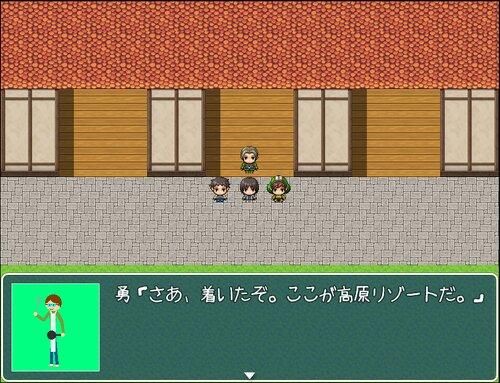 おねショタ・夏・小冒険2020 Game Screen Shot5