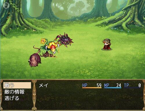 見習い魔法使い メイの不思議な日々 Game Screen Shot4