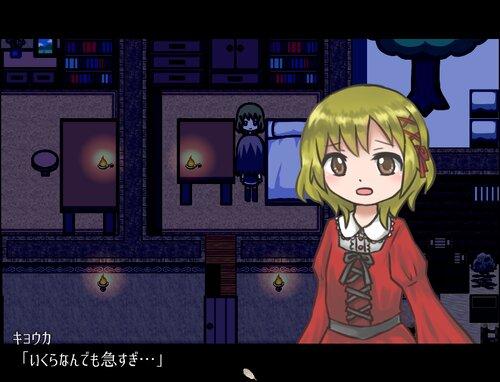 魔女と蝶の夢 Game Screen Shot3