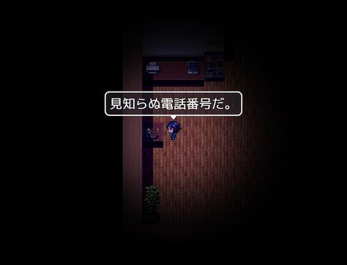 もしもし・・・ Game Screen Shot2
