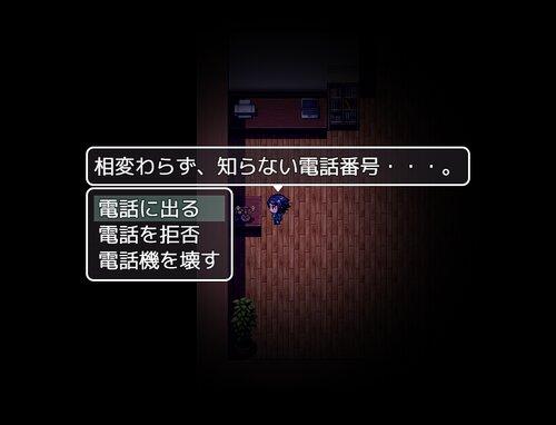 もしもし・・・ Game Screen Shots